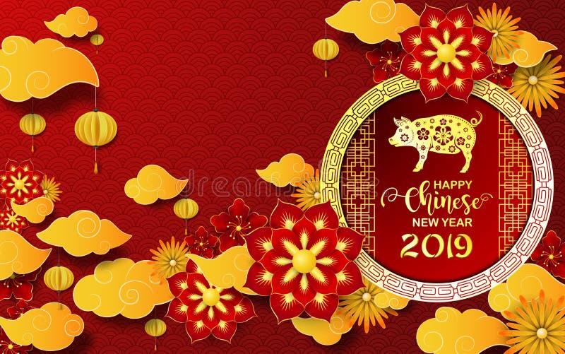 Szczęśliwa Chińska nowego roku 2019 karta Rok świnia ilustracji