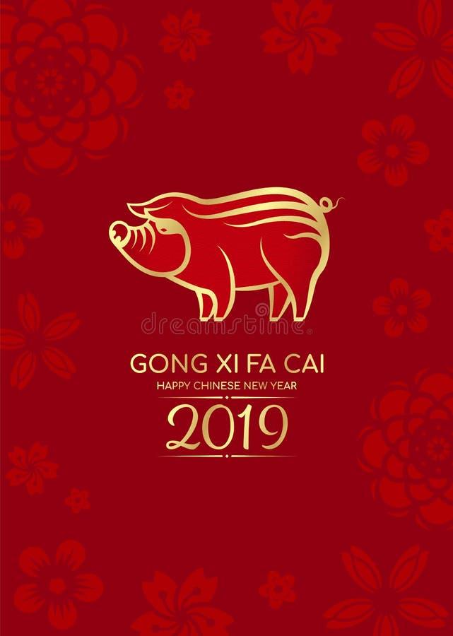 Szczęśliwa chińska nowego roku 2019 karta z świniowatym zodiaka znakiem i gong XI. FA CAI Życzy ci dobrobyt w nowym roku na czerw royalty ilustracja