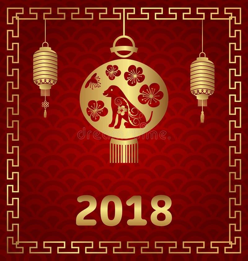 Szczęśliwa Chińska nowego roku 2018 karta z lampionami i psem ilustracji