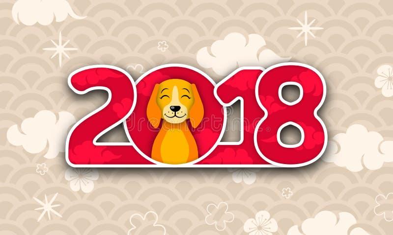 Szczęśliwa Chińska nowego roku 2018 karta z psem, Abstrakcjonistyczny Wschodni tło projekt ilustracji
