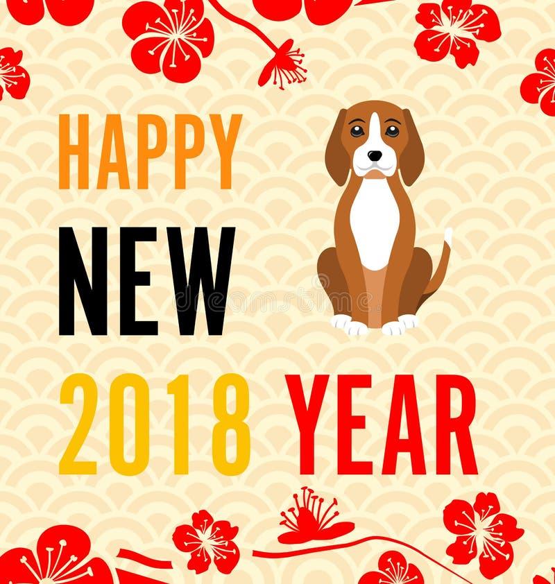 Szczęśliwa Chińska nowego roku 2018 karta z złoto psa abstraktem na czerwonego tła słowa sposobu Chińskim psie royalty ilustracja