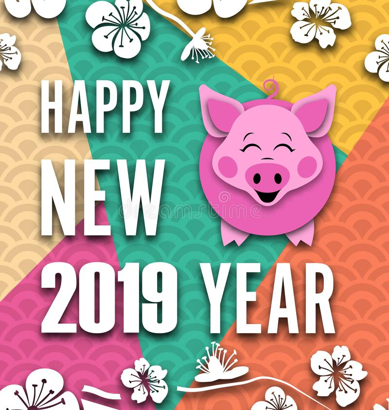Szczęśliwa Chińska nowy rok karta z kreskówki świnią Wiosny Sakura kwiaty ilustracja wektor