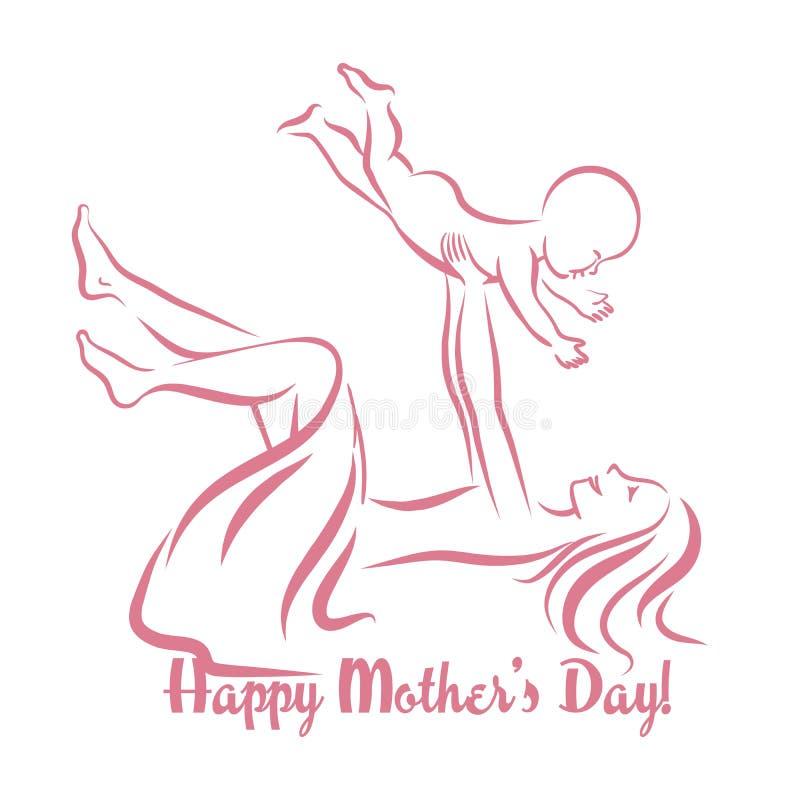 szczęśliwa dzień matka s Macierzyństwo i dzieciństwo ilustracji