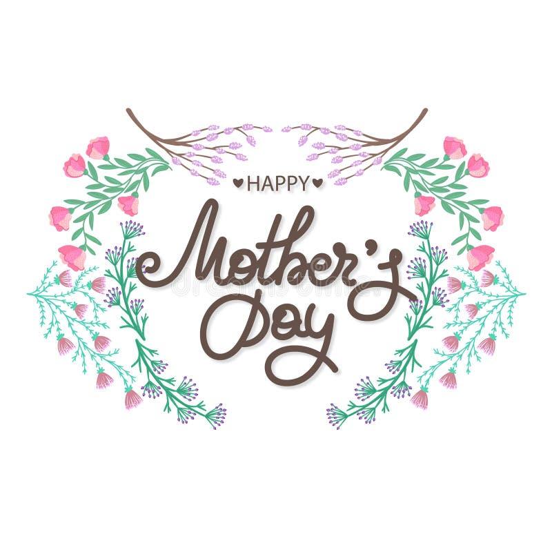 szczęśliwa dzień matka s Wakacje mama Literowanie z kwiecistą dekoracją kwiat fractal ramy ilustracja Kobiety ` s świętowanie royalty ilustracja