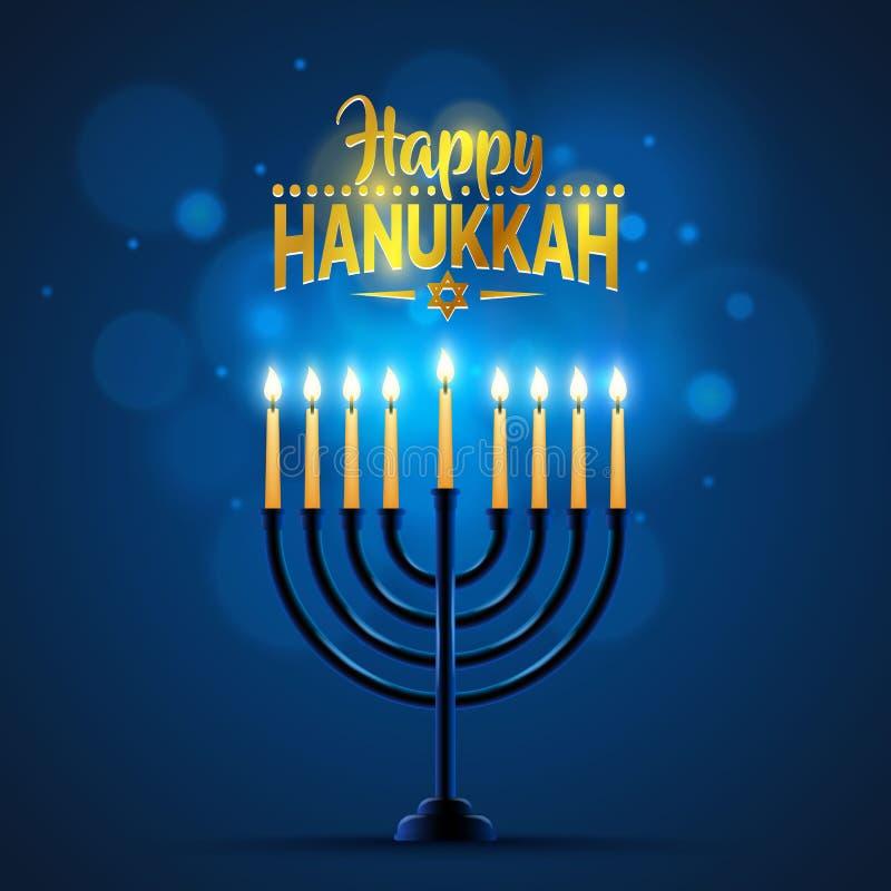 Szczęśliwa Hanukkah tła pokrywa