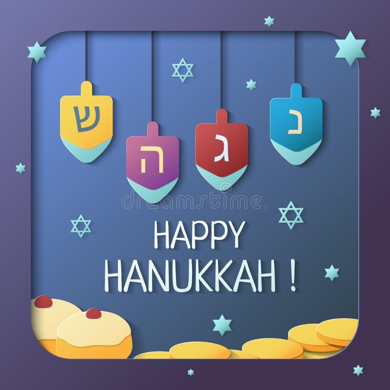 Szczęśliwa Hanukkah wektorowa ilustracja w papierowym sztuka stylu ilustracji