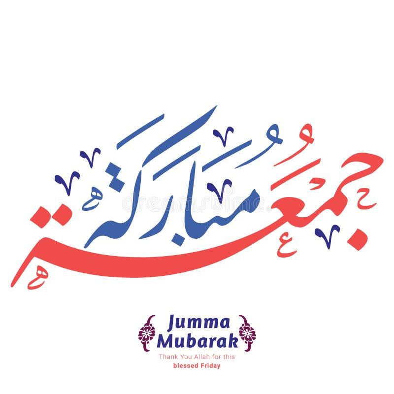 Szczęśliwa Hijri roku języka arabskiego kaligrafia ilustracji