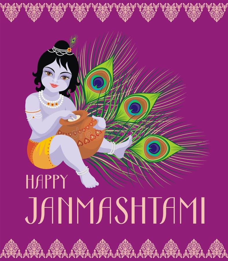 Szczęśliwa janmashtami karta ilustracji