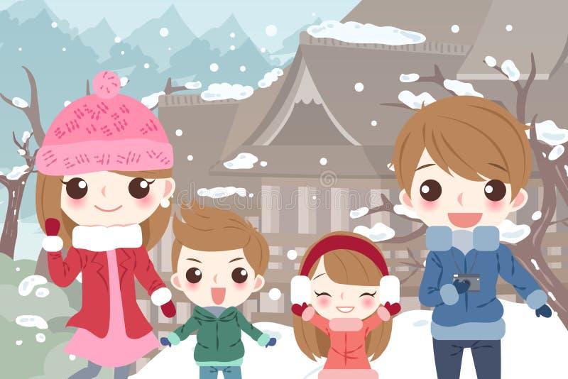 szczęśliwa kreskówki rodzina fotografia royalty free