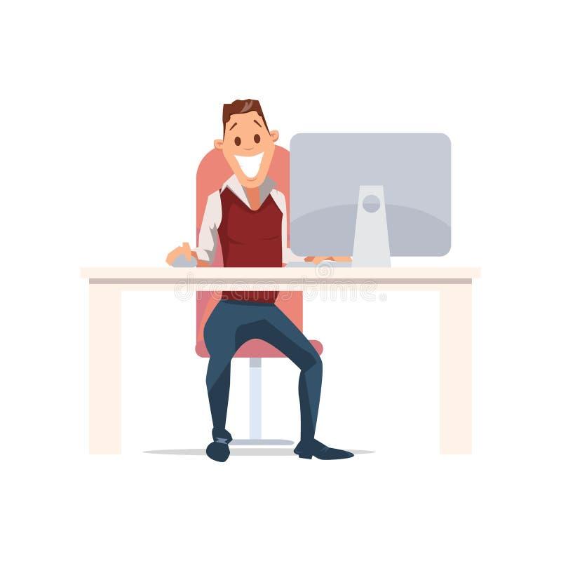 Szczęśliwa mężczyzna praca w biurze również zwrócić corel ilustracji wektora royalty ilustracja
