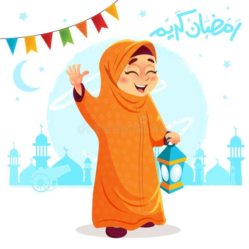 Szczęśliwa Młoda Muzułmańska dziewczyna świętuje Ramadan ilustracja wektor