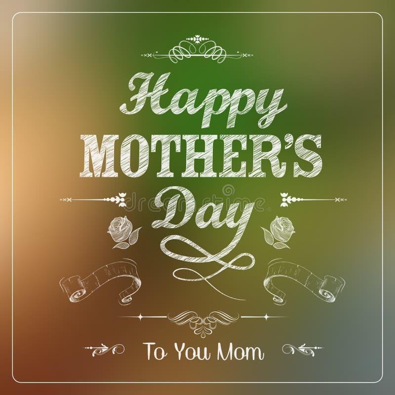 Szczęśliwa matka dnia karta ilustracja wektor