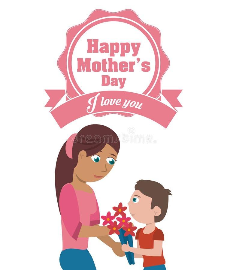 Szczęśliwa matka dnia karta - kocham ciebie mama i syn kwitnie ilustracja wektor