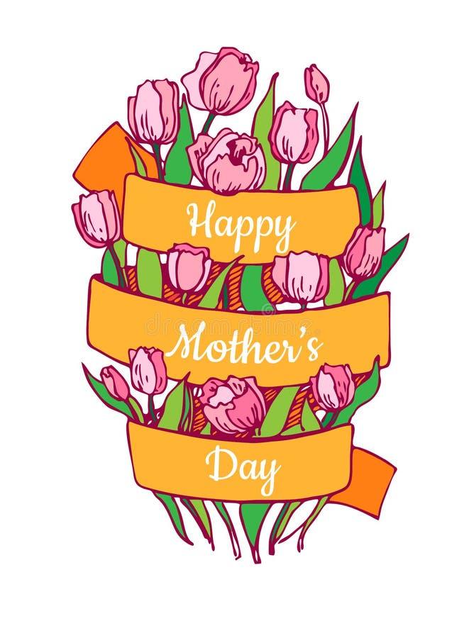 Szczęśliwa matka dnia karta w kreskówka stylu Jaskrawy wiosny illustrat ilustracja wektor