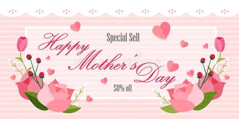 Szczęśliwa matka dnia speciel cena ilustracja wektor