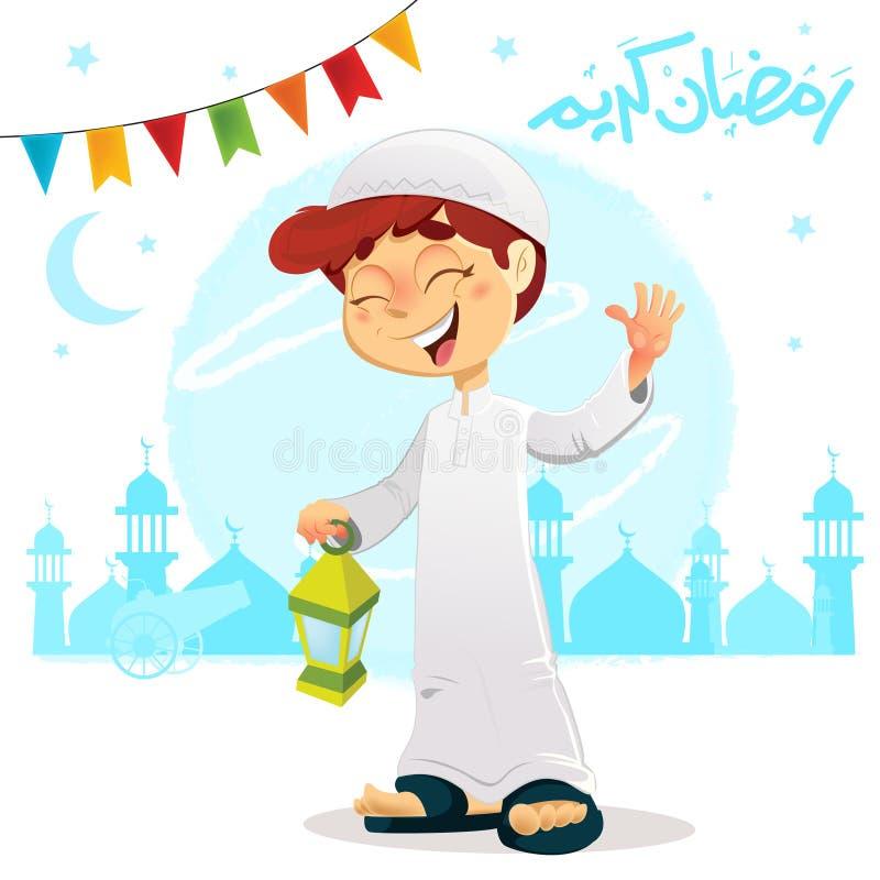 Szczęśliwa Muzułmańska chłopiec Świętuje Ramadan Jest ubranym Djellaba ilustracji