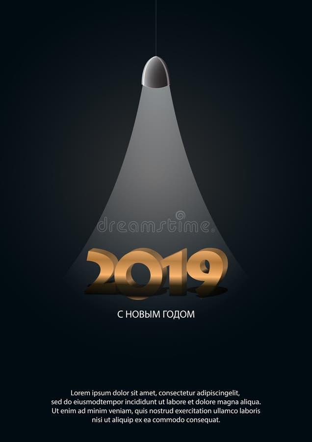 Szczęśliwa nowego roku 2019 karta dla twój projekta Rosyjskiego transkrybowania Szczęśliwy nowy rok ilustracji