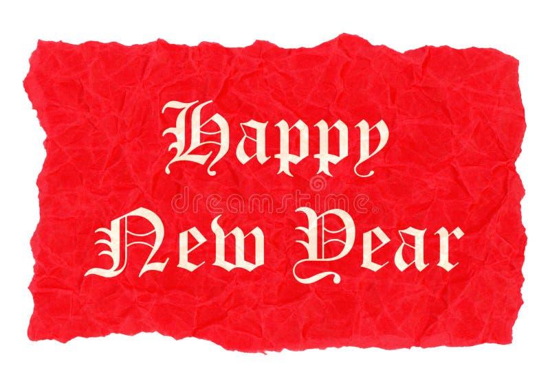 Szczęśliwa nowy rok etykietka ilustracji