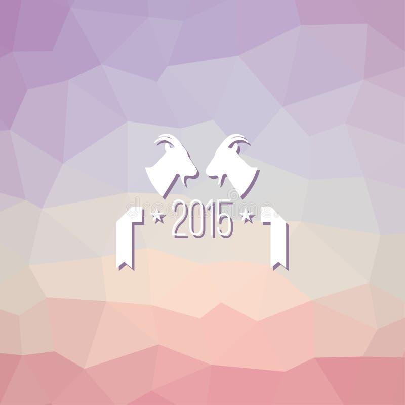 Szczęśliwa nowy rok karta z koźlią sylwetką na geometrycznym tle Karta royalty ilustracja