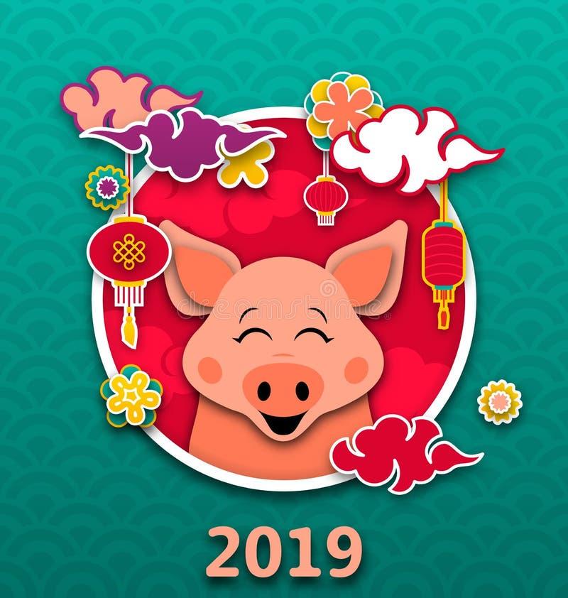 Szczęśliwa orientał karta dla Chińskiego nowego roku 2019, kreskówki świnia, lampiony, chmury ilustracja wektor