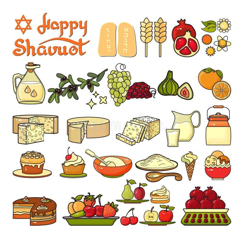 Szczęśliwa Shavuot ikona Set śliczne różnorodne Shavuot ikony royalty ilustracja