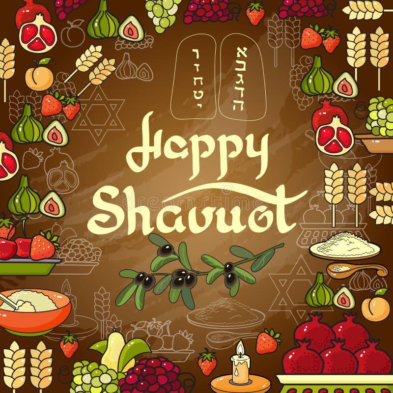 Szczęśliwa Shavuot karta royalty ilustracja