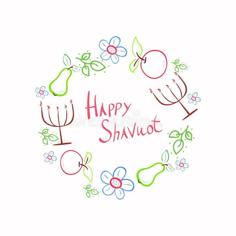 Szczęśliwa Shavuot wektorowa ilustracja z owoc i menorah royalty ilustracja