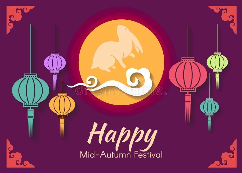 Szczęśliwa W połowie jesień festiwalu karta jest lampionami i królikiem w księżyc i chmurze royalty ilustracja