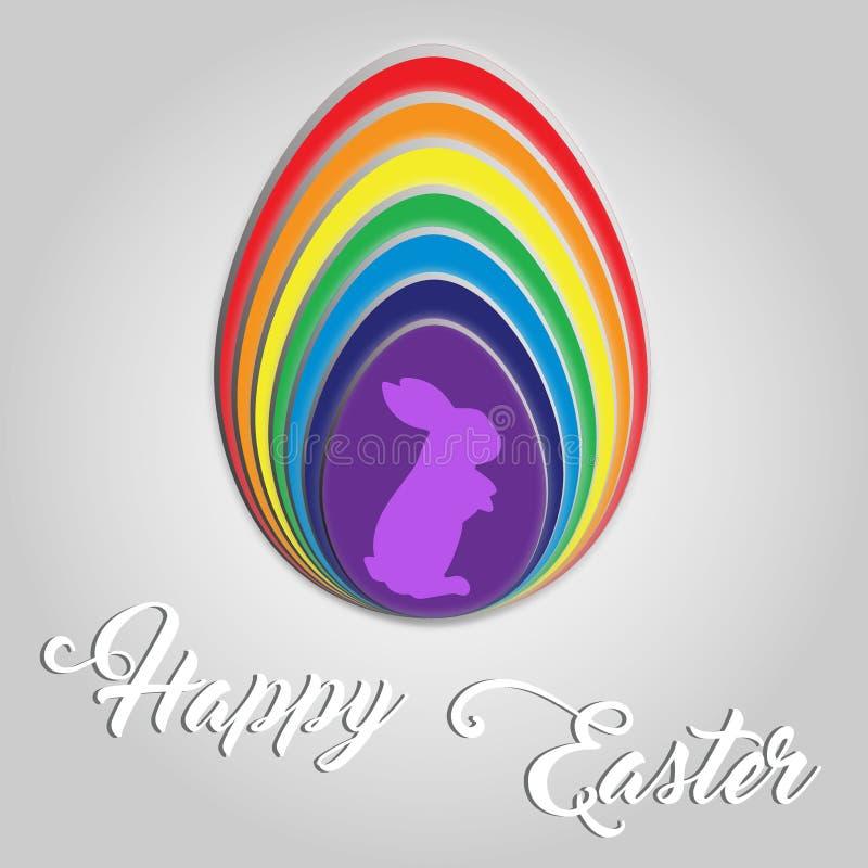 Szczęśliwa Wielkanocnego jajka królika tęczy karta ilustracja wektor