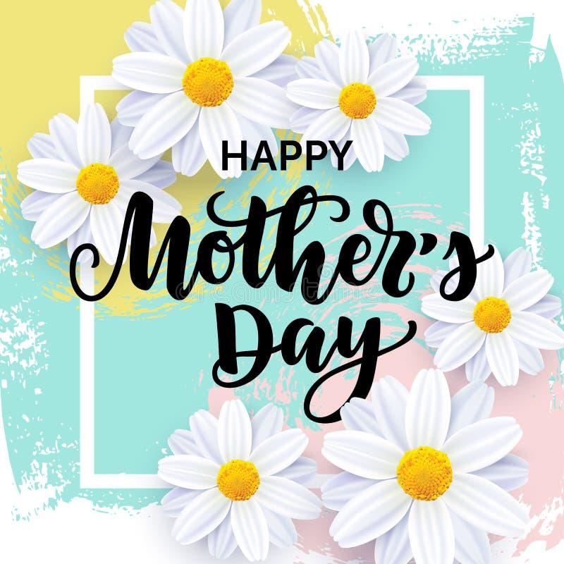 szczęśliwe dzień matki ilustracja wektor