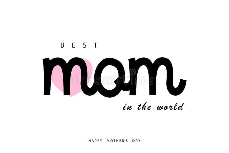 szczęśliwe dzień matki Najlepszy mama w świacie 2007 pozdrowienia karty szczęśliwych nowego roku ilustracji