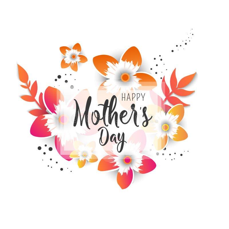 szczęśliwe dzień matki Pocztówka z papierowymi kwiatami ilustracja wektor