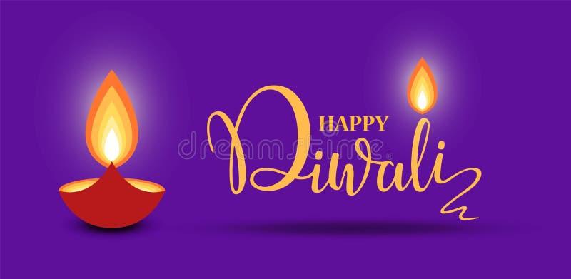 Szczęśliwego Diwali literowania projekta tapetowy szablon ilustracja palić Diwali diya nafcianą lampę dla lekkiego festiwalu ilustracji