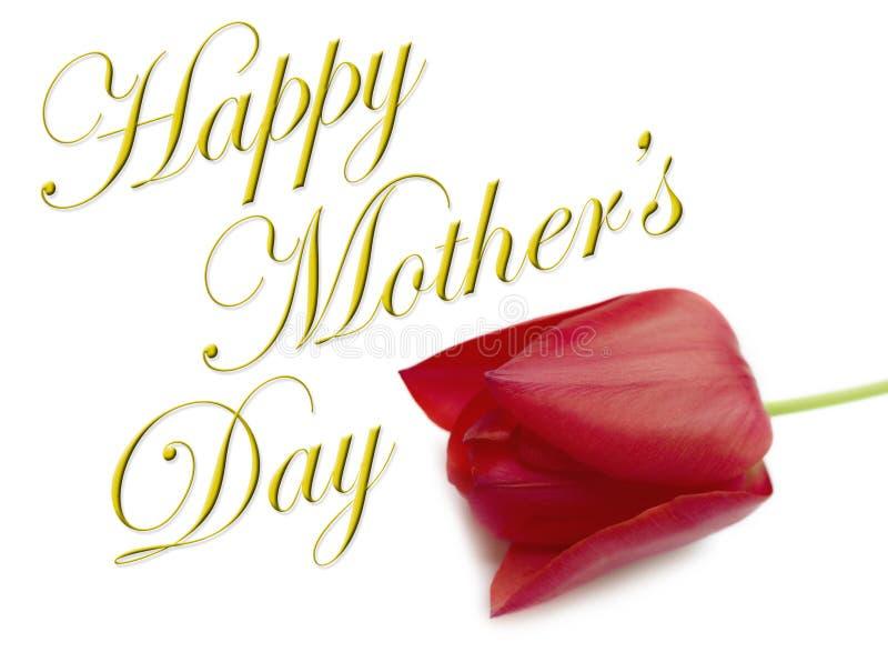 szczęśliwego dnia matki typu obrazy stock