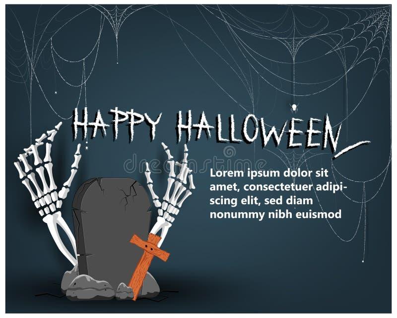 Szczęśliwego Halloween przyjęcia ilustracyjny tło, zaproszenie karta dla wakacji z ręki kości pajęczyną i pająk kreskówki sztuka, ilustracji