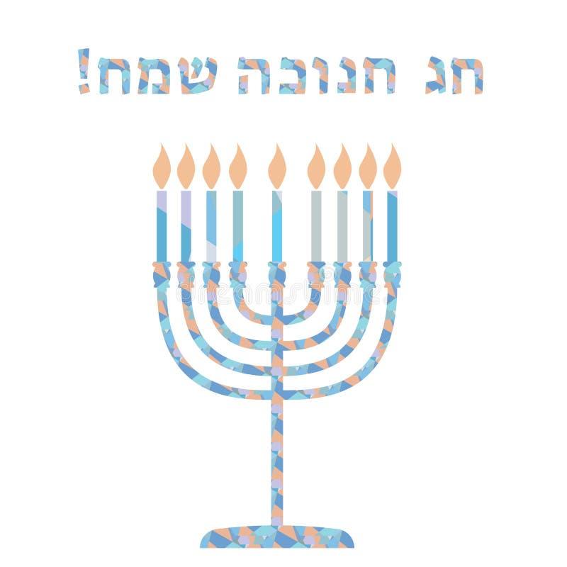 szczęśliwego hanukkah Świeczka właściciel z dziewięć świeczkami na białym backg