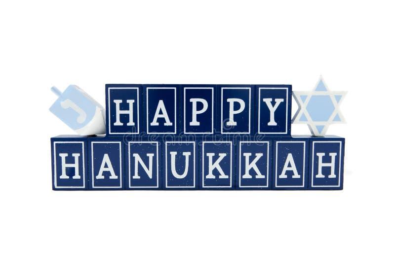 szczęśliwego hanukkah obrazy stock