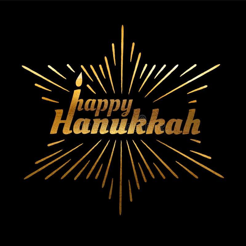 szczęśliwego hanukkah Chrzcielnica skład z świeczkami i promienie w postaci gwiazdy dawidowa w roczniku projektujemy Chrzcielnica ilustracja wektor