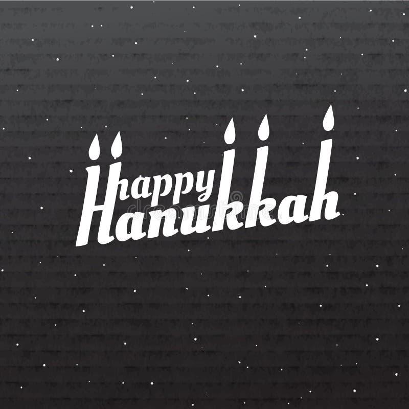 szczęśliwego hanukkah Chrzcielnica skład z świeczkami na kartonowej teksturze w rocznika stylu Wektorowa Wakacyjna religii ilustr