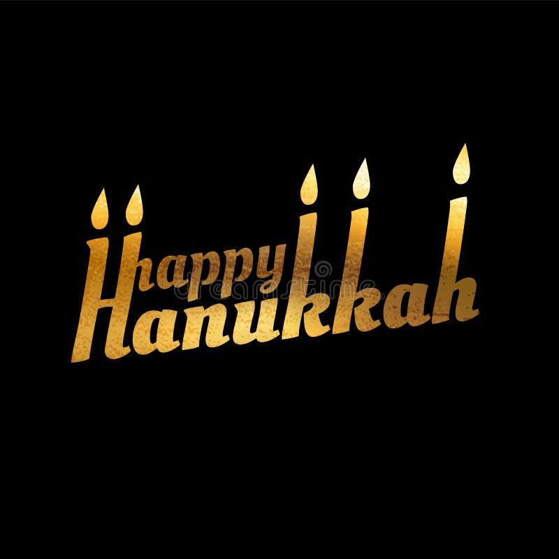 szczęśliwego hanukkah Chrzcielnica skład z świeczkami w rocznika stylu Chrzcielnica textured w złocie Wektorowa Wakacyjna religii