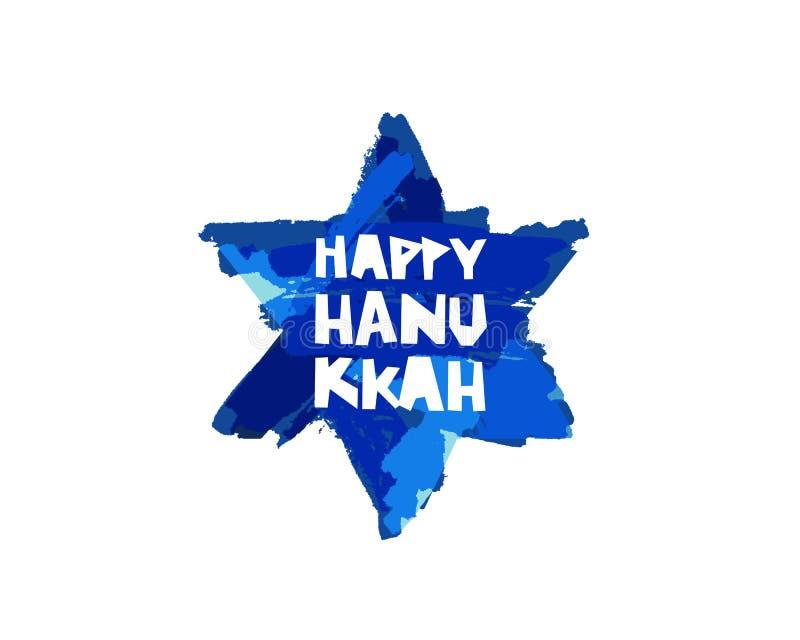 szczęśliwego hanukkah literowanie tła karcianego projekta kwiecista prezenta ilustracja twój