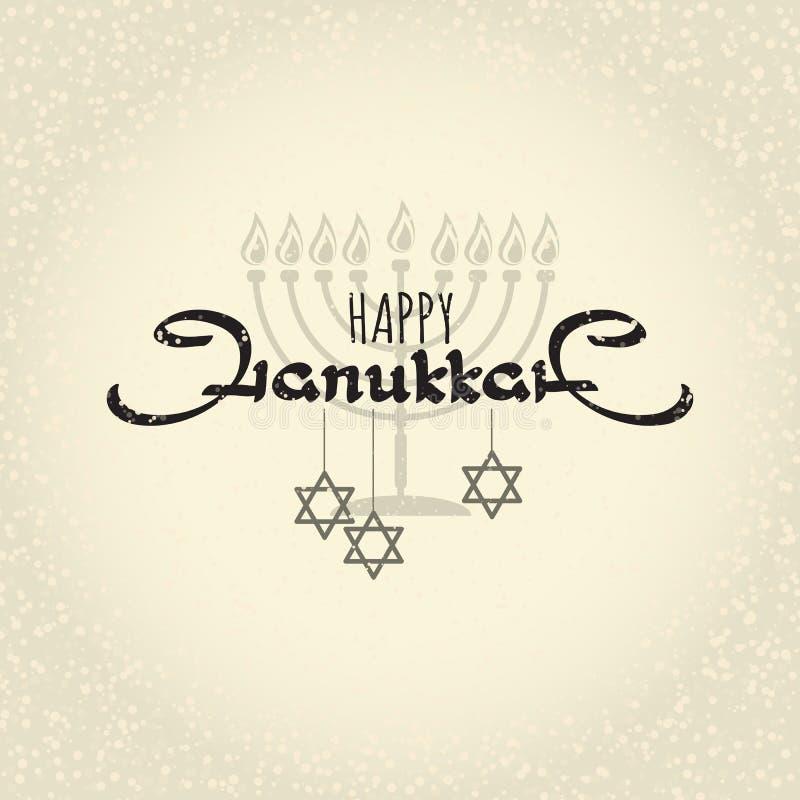 szczęśliwego hanukkah Ręcznie pisany słowo Hanukkah, menorah i gwiazda, ilustracja wektor