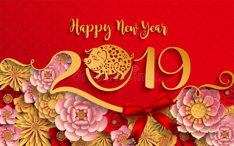 szczęśliwego nowego roku chiński royalty ilustracja