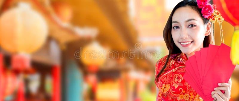 szczęśliwego nowego roku chiński zdjęcia royalty free
