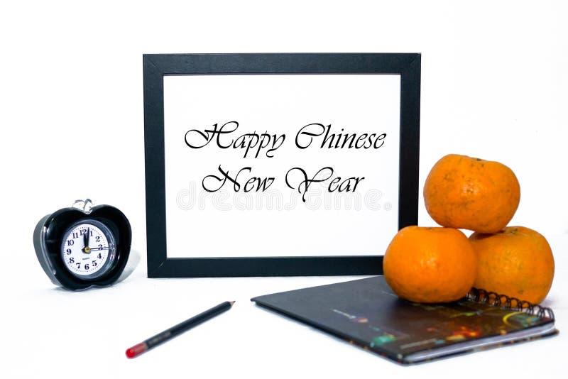 szczęśliwego nowego roku chiński fotografia stock