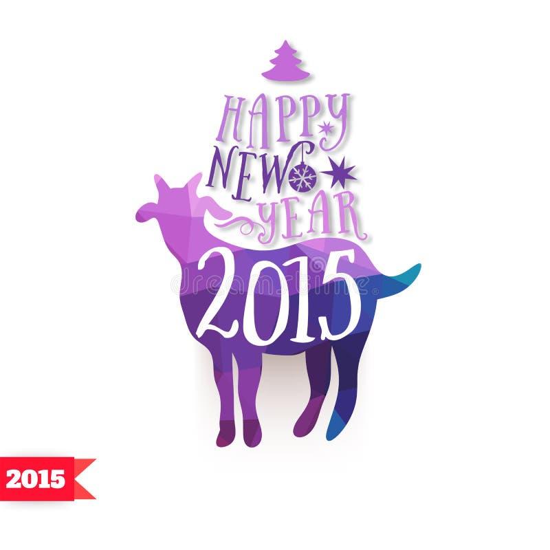 Szczęśliwego nowego roku i Wesoło bożych narodzeń projekt, geometryczny tło Typografia skład z literowaniem Koźli symbol 2015 zro ilustracji