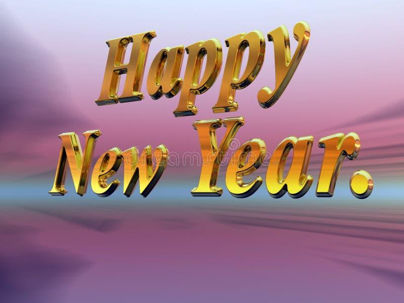 szczęśliwego nowego roku powierzchni nic ilustracja wektor