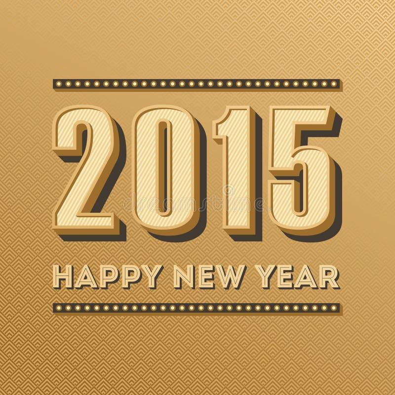 Szczęśliwego nowego roku rocznika kartka z pozdrowieniami 2015 wektorowy projekt ilustracja wektor