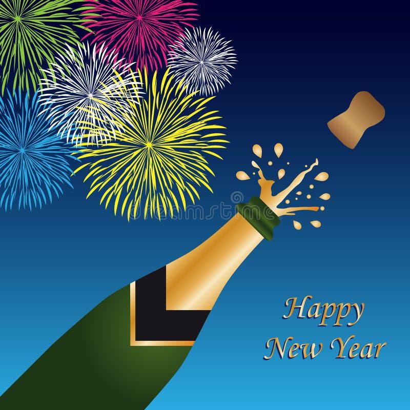 szczęśliwego nowego roku tło ilustracji