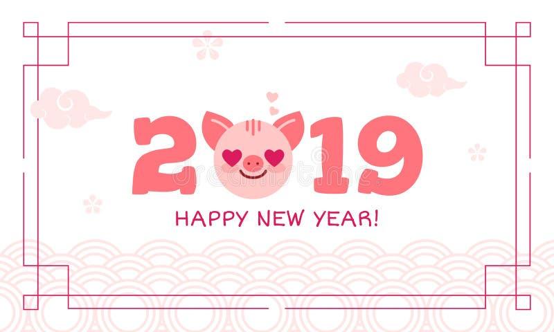 2019 Szczęśliwego nowego roku zodiaka świniowatych szyldowych charakterów, azjatykci tradycyjny kartki z pozdrowieniami życzenie, royalty ilustracja